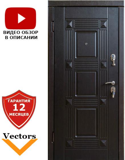 Very Dveri Квадро венге (серия «Акцент») Дверь входная