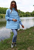 Женская демисезонная куртка Ирада голубой р 44