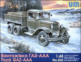 Модель советского грузового автомобиля ГАЗ-ААА. 1/48 UM 503