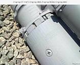 Стартер СТ142Т-3708-10 (МАЗ, УРАЛ, МоАЗ) Z=11 (аналог СТ25-01) 24В /9,2 кВт БАТЕ, фото 2