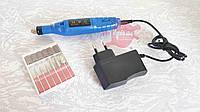 Фрезер-ручка для маникюра Electric drill 20000 об/мин, 10 Вт, цвет - синий