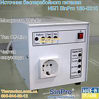 Источник бесперебойного питания ИБП SinPro 180-S310