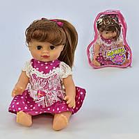 Говорящая кукла Алина 5518