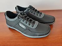 Туфли мужские спортивные черные удобные, фото 1