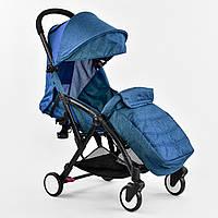 Коляска прогулочная детская для путишествий W 5530 JOY цвет СИНИЙ, футкавер, съемный бампер