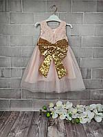 Платье нарядное Ангел (роз) 80,120