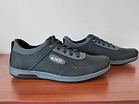 Чоловічі туфлі чорні спортивні зручні, фото 1