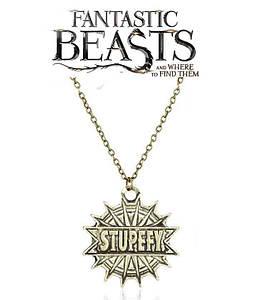 Брелок Stupefy Фантастические твари и где их искать Fantasic Beasts  кулон