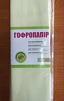 Папір гофрований 110% (50см*200см) лимонний