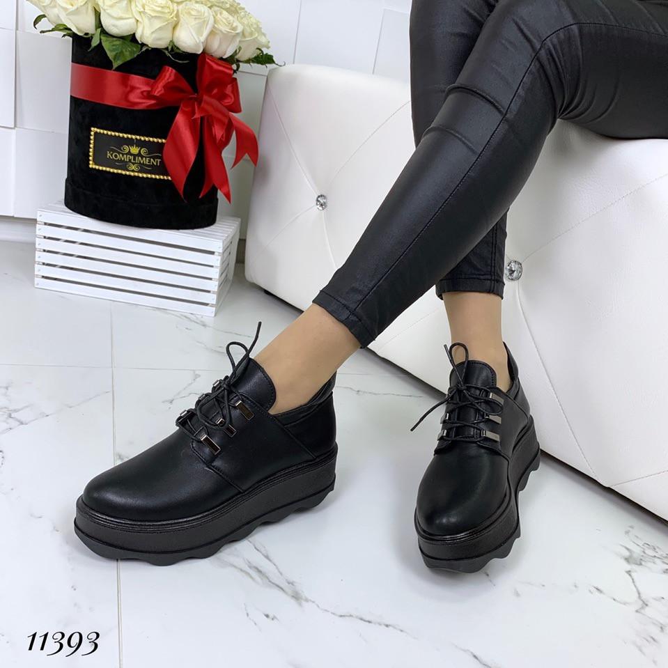 Демисезонные кожаные черные ботинки на платформе