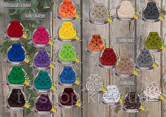 Подушка для качели -кокон (20 однотонных цветов) Новый дизайн!