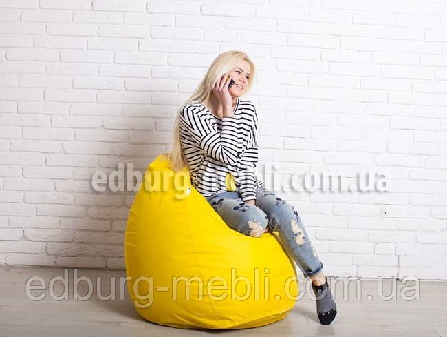 Кресло мешок груша | жёлтый Oxford