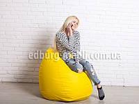Кресло мешок груша | жёлтый Oxford , фото 1