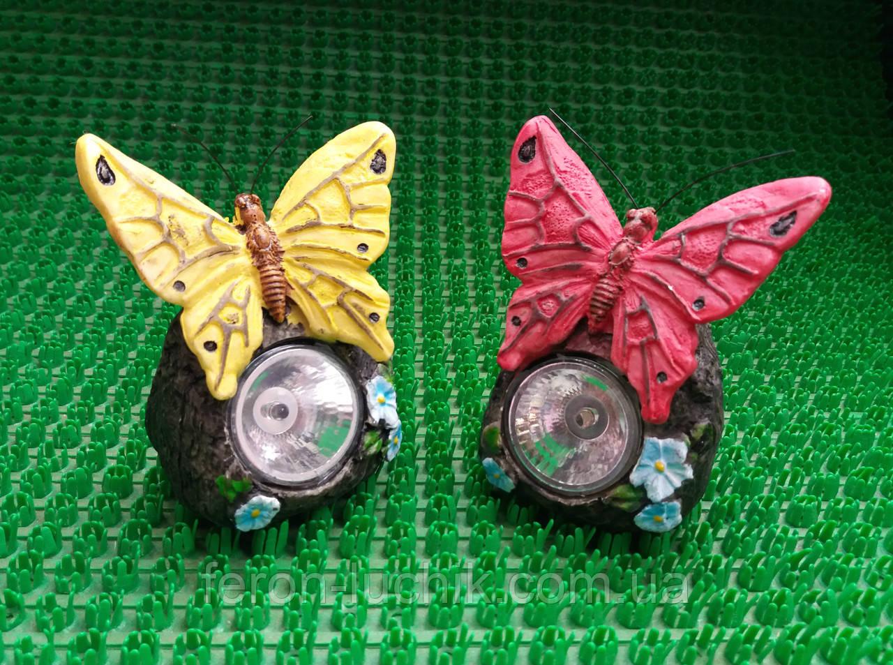"""Газонні світильник (садово-парковий) на сонячній батареї """"Метелики"""" Lemanso CAB84"""