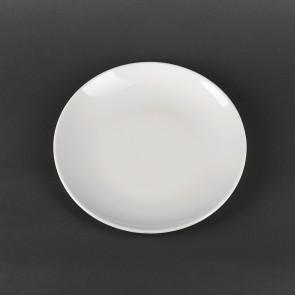 Тарелка мелкая фарфоровая Lubiana Hotel 245 мм (1124)