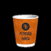 Гофрированные стаканы с Вашим логотипом