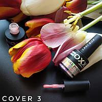 OXXI Cover Base - камуфлирующая база №3 для гель-лака, 8 мл