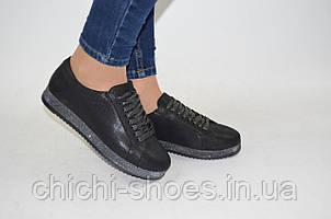 Туфли-мокасины женские Mariani 450-2-107-20 чёрные кожа