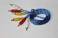 Видео-Аудио кабель 3RCA 1.5m Silicon