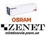 Рециркулятор РЗТ-300*115 Праймед (Osram), фото 3
