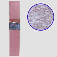 Папір гофр. перлам. 20% (50 см * 200 см)