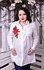 Рубашка туника с вышивкой розы, с 48-82 размер