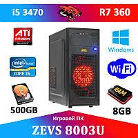 Хороший Игровой ПК ZEVS PC8003U i5 3470 + R7 360 2GB