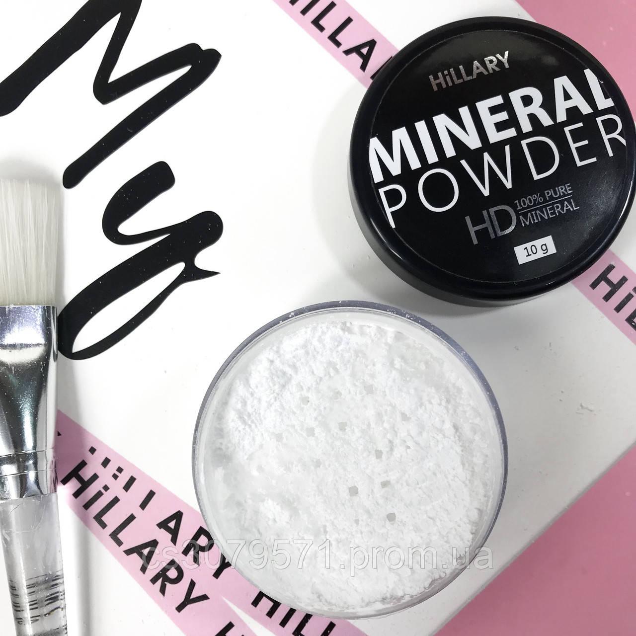 Минеральная пудра Mineral Powder HD 10g Hillary