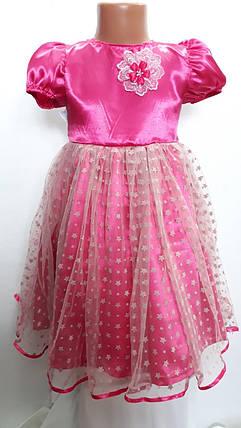 Нарядное платье, фото 2
