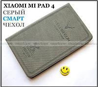 Винтажный чехол книжка Deer (Олень) для Xiaomi Mi pad 4, mipad 4 серый со смарт обложкой Sleep/Wake
