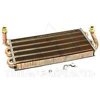 Теплообменник первичный (газ-вода) газового котла Junkers/Bosch ZWC24/28-1MFK/MFA - 8715406657