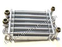 Теплообменник битермический газового котла LEBERG Flamme 18 ASF. (18 кВт.)