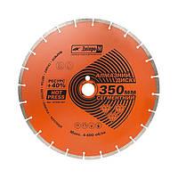 Алмазний диск Дніпро-М 350 32 сегмент, фото 1