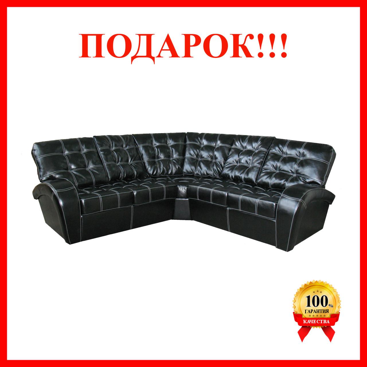 """Угловой диван  """"Vincent"""" искусственная кожа"""