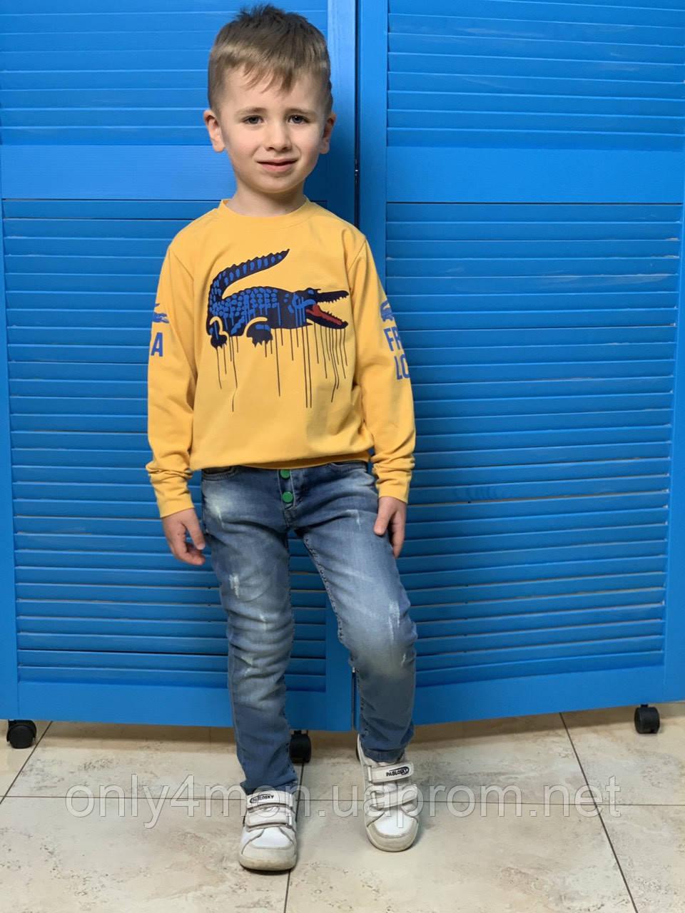 Джемпер желтый трикотажный  1-4 года