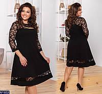 c960f1b3ae4 Платье для полных женщин в Никополе. Сравнить цены