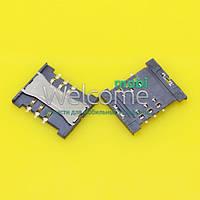 Коннектор sim Lenovo S890/A398+/A628+