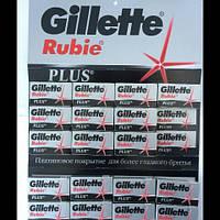 Лезвия двухсторонние Gillette Rubie (Жиллет) 5 шт. Новый дизайн!
