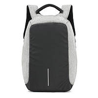 Городской рюкзак, для ноутбука, антивор, Bobby, Бобби (аналог Tigernu), цвет - серый