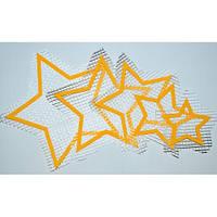 Трафарет для жидких обоев Набор звёзды 5 шт