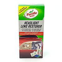 Набор для восстановления пластиковых фар Headlight Restored Kit 2х118 мл Turtle Wax 51768/FG7606