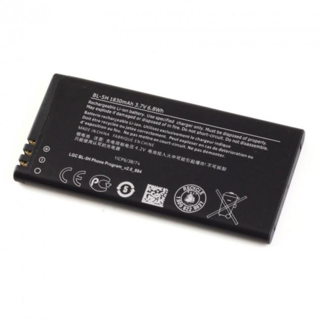 Акумулятор BL-5H для Nokia 630 Lumia Dual Sim, 635 Lumia, 636 Lumia, 1830mAh)