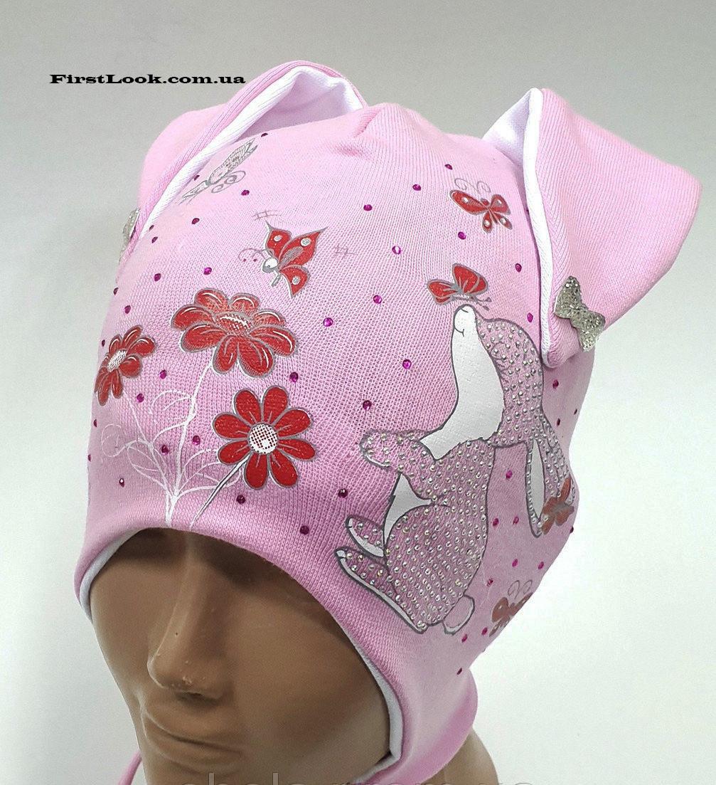 Детская трикотажная шапка на девочку (1-2года)