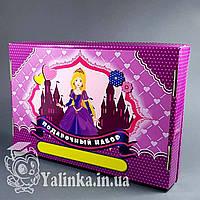 Подарочный коробок для детского подарка  подарок девочке