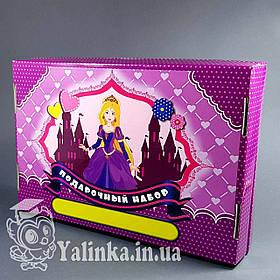 Подарунковий коробок для дитячого подарунка подарунок дівчинці