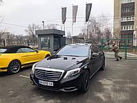 Аренда Mercedes Benz W222 S500 Long, фото 1