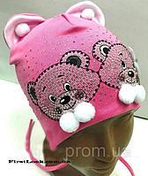 Детская трикотажная шапка на девочку на завязках (1-2года)