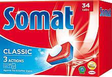 Таблетки для посудомойки SOMAT класик 30шт+30шт