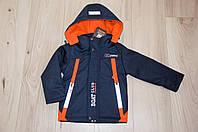 Курточка демисезонная для мальчика 104 - 134