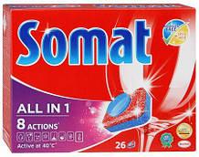 Таблетки для посудомойки SOMAT класик 30шт
